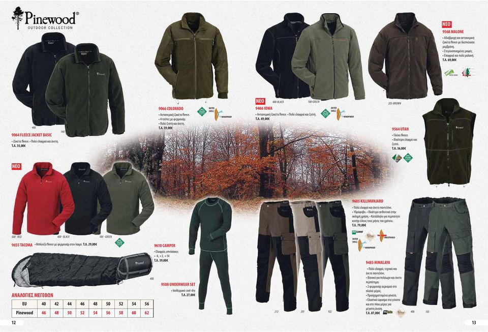 59,00 OUTER SHELL WINDPROOF 400-BLACK 100-GREEN 9466 IOWA Αντιανεμική ζακέτα fleece. Πολύ ελαφριά και ζεστή. 49,00 OUTER SHELL WINDPROOF 205-BROWN 9564 UTAH Γιλέκο fleece. Ιδιαίτερα ελαφρύ και ζεστό.