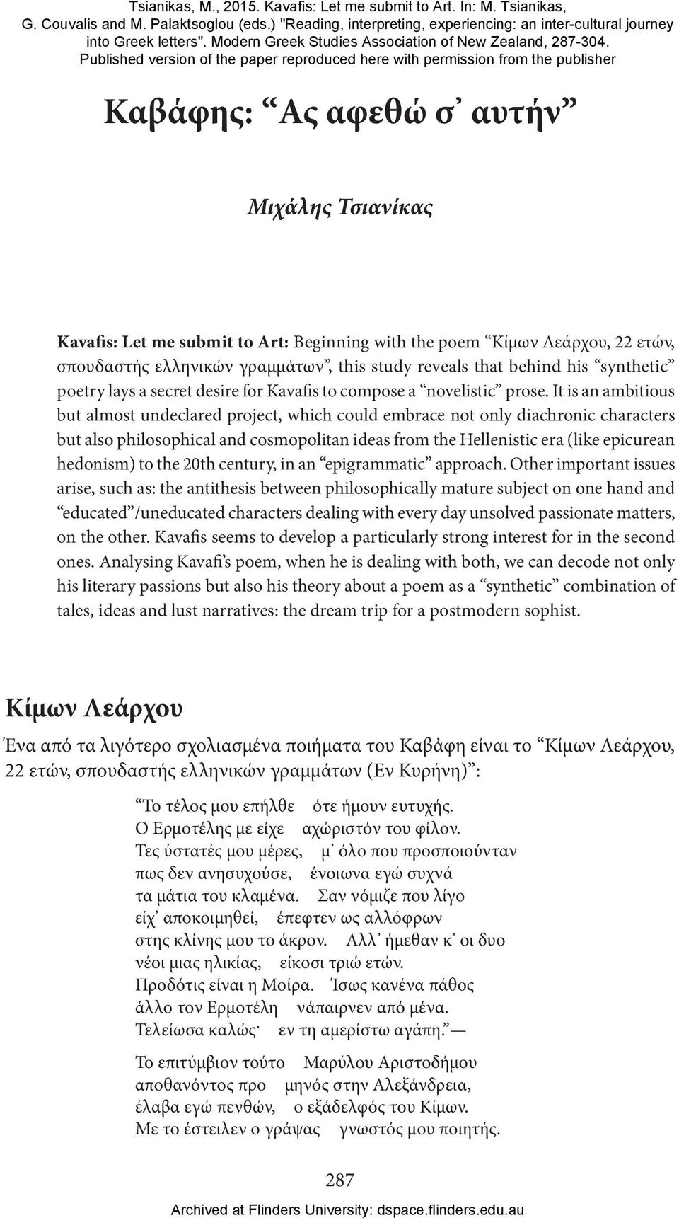 Published version of the paper reproduced here with permission from the publisher Καβάφης: Ας αφεθώ σ αυτήν Μιχάλης Τσιανίκας Kavafis: Let me submit to Art: Beginning with the poem Κίμων Λεάρχου, 22