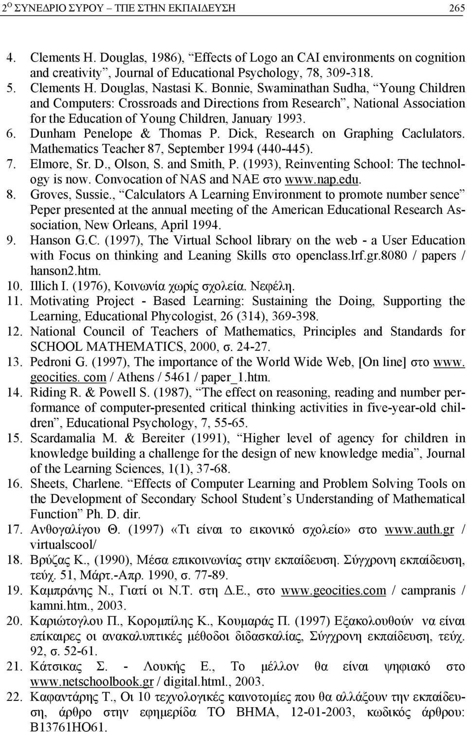 Bonnie, Swaminathan Sudha, Young Children and Computers: Crossroads and Directions from Research, National Association for the Education of Young Children, January 1993. 6. Dunham Penelope & Thomas P.