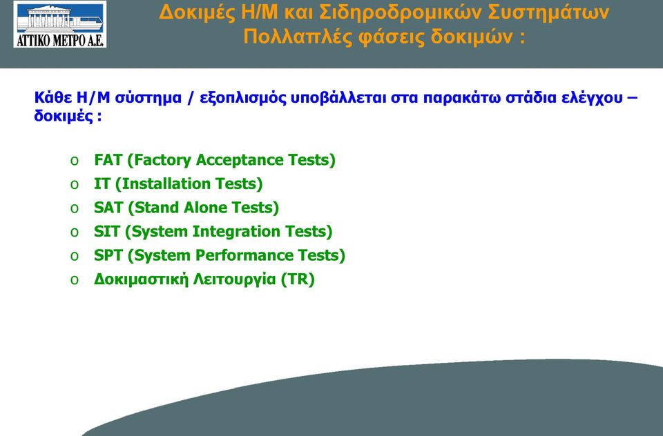 (Factory Acceptance Tests) o IT (Installation Tests) o SAT (Stand Alone Tests) o