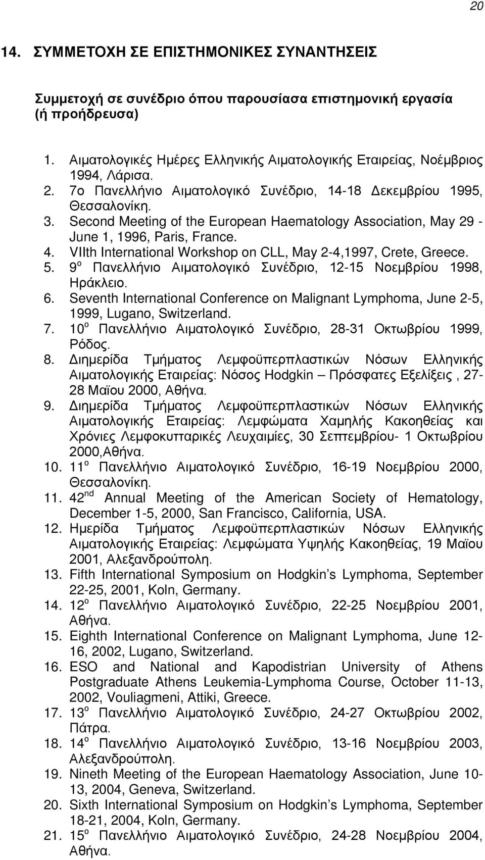 Second Meeting of the European Haematology Association, May 29 - June 1, 1996, Paris, France. 4. VIIth International Workshop on CLL, May 2-4,1997, Crete, Greece. 5.