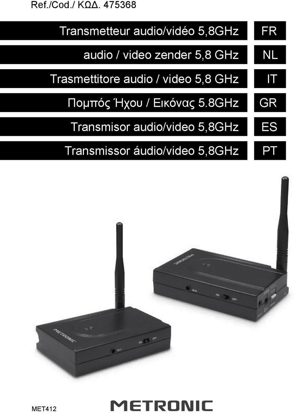 zender 5,8 GHz Trasmettitore audio / video 5,8 GHz Πομπός