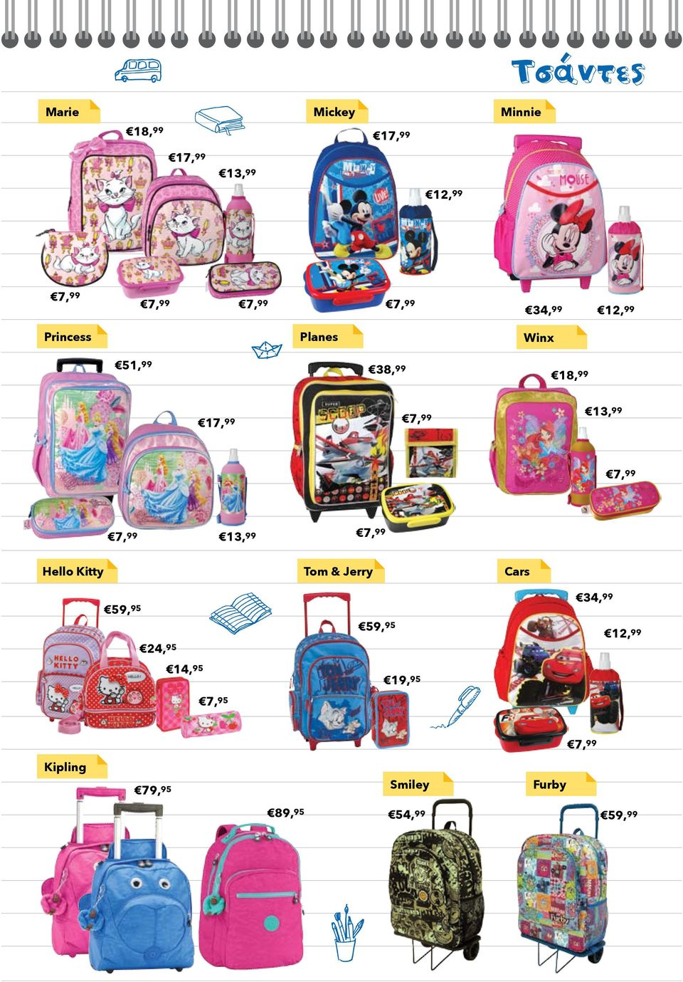 13, 99 Hello Kitty Tom & Jerry Cars 59, 95 24, 95 14, 95 7, 95