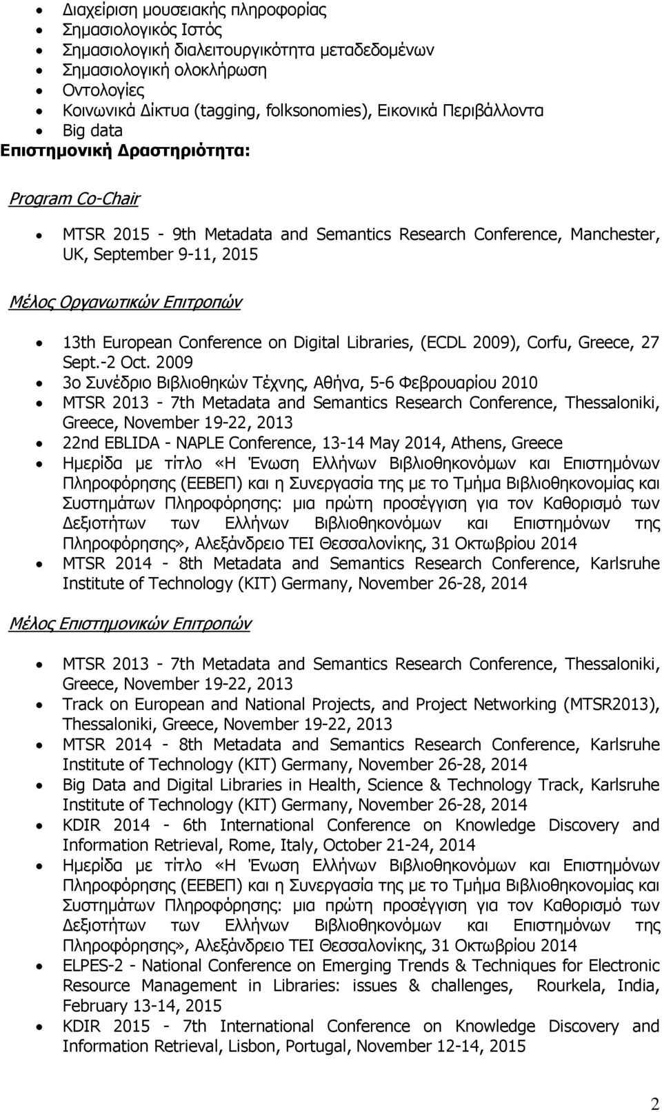 European Conference on Digital Libraries, (ECDL 2009), Corfu, Greece, 27 Sept.-2 Oct.