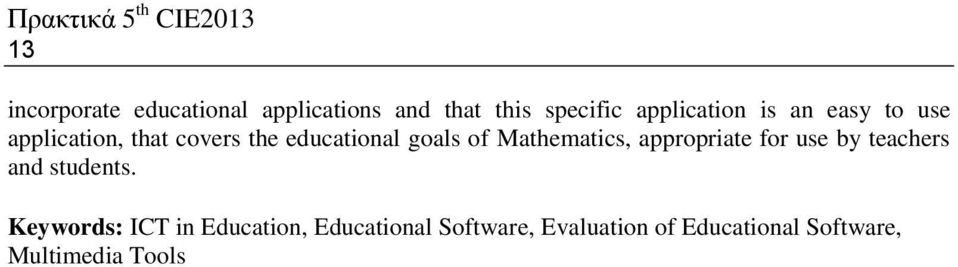 goals of Mathematics, appropriate for use by teachers and students.