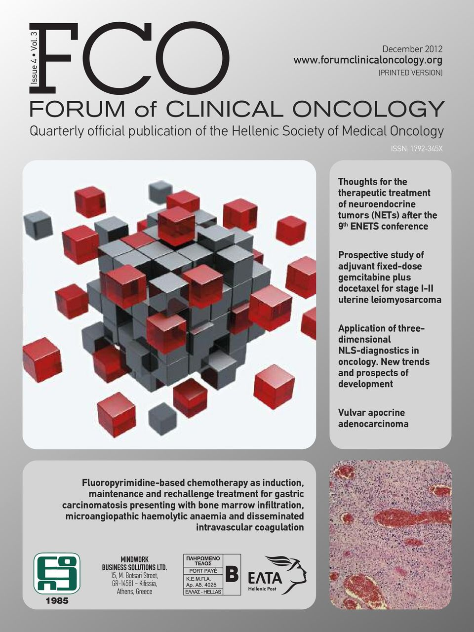 neuroendocrine tumors (NETs) after the 9 th ENETS conference Prospective study of adjuvant fixed-dose gemcitabine plus docetaxel for stage I-II uterine leiomyosarcoma Application of