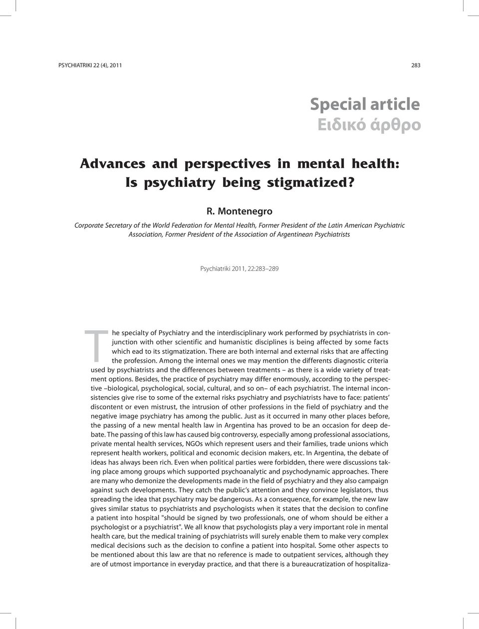 Psychiatrists Psychiatriki 2011, 22:283 289 The specialty of Psychiatry and the interdisciplinary work performed by psychiatrists in conjunction with other scientific and humanistic disciplines is