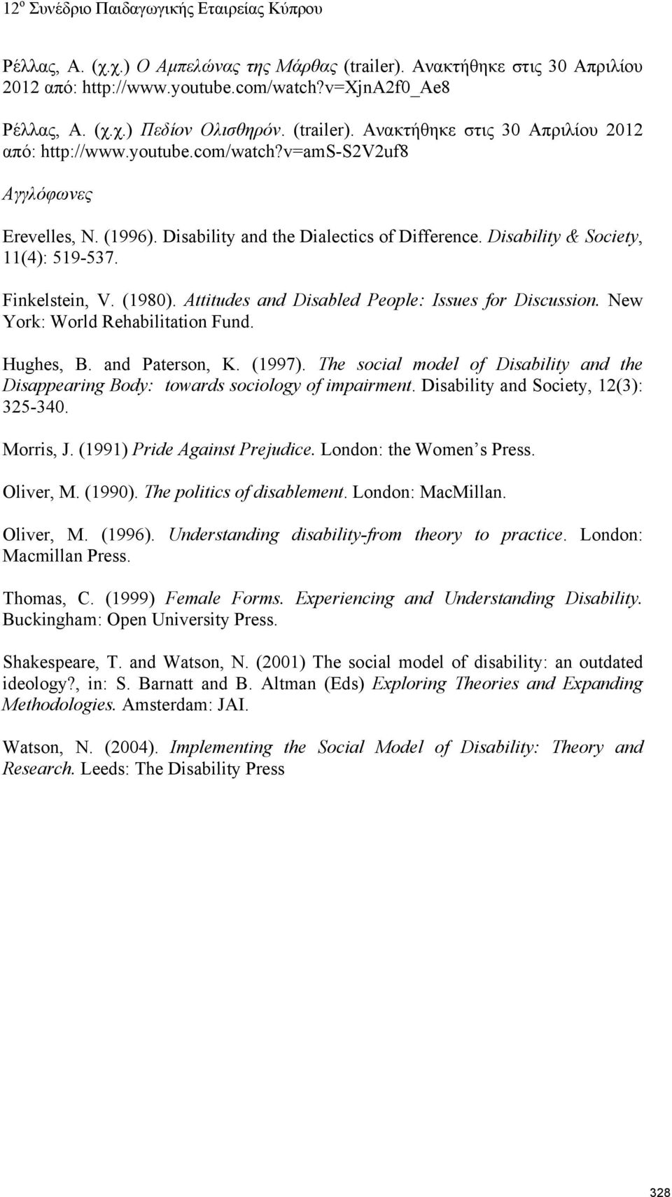 New York: World Rehabilitation Fund. Hughes, B. and Paterson, K. (1997). The social model of Disability and the Disappearing Body: towards sociology of impairment.