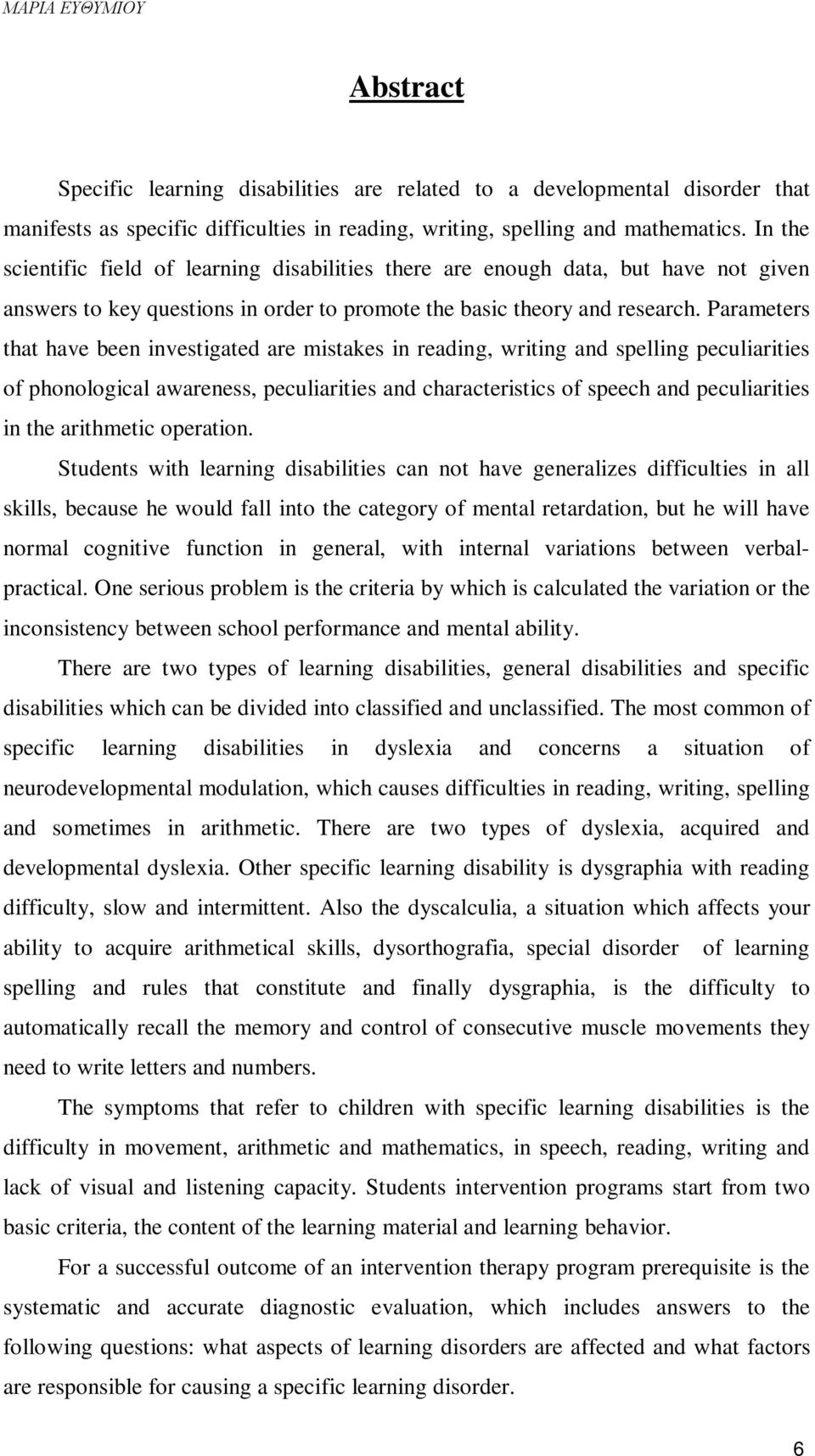 Parameters that have been investigated are mistakes in reading, writing and spelling peculiarities of phonological awareness, peculiarities and characteristics of speech and peculiarities in the