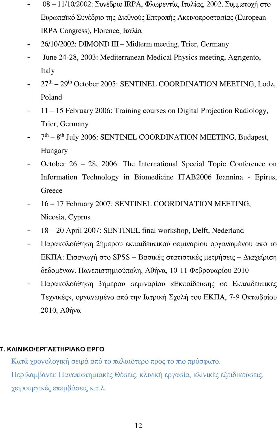 Mediterranean Medical Physics meeting, Agrigento, Italy - 27 th 29 th October 2005: SENTINEL COORDINATION MEETING, Lodz, Poland - 11 15 February 2006: Training courses on Digital Projection