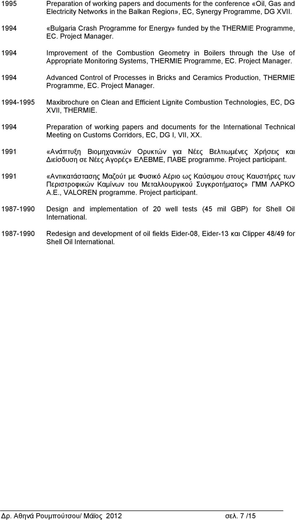 1994 Improvement of the Combustion Geometry in Boilers through the Use of Appropriate Monitoring Systems, THERMIE Programme, EC. Project Manager.