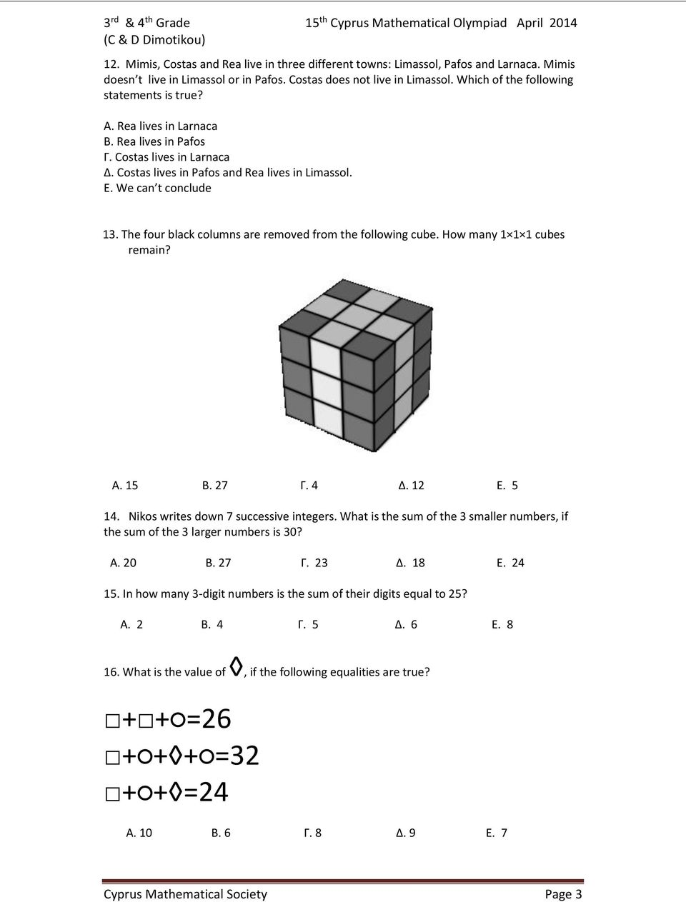 Costas lives in Pafos and Rea lives in Limassol. Ε. We can t conclude 13. The four black columns are removed from the following cube. How many 1 1 1 cubes remain? Α. 15 Β. 27 Γ. 4 Δ. 12 Ε. 5 14.