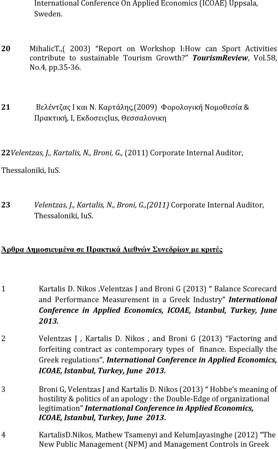 , (2011) Corporate Internal Auditor, Thessaloniki, IuS. 23 Velentzas, J., Kartalis, N., Broni, G.,(2011) Corporate Internal Auditor, Thessaloniki, IuS.