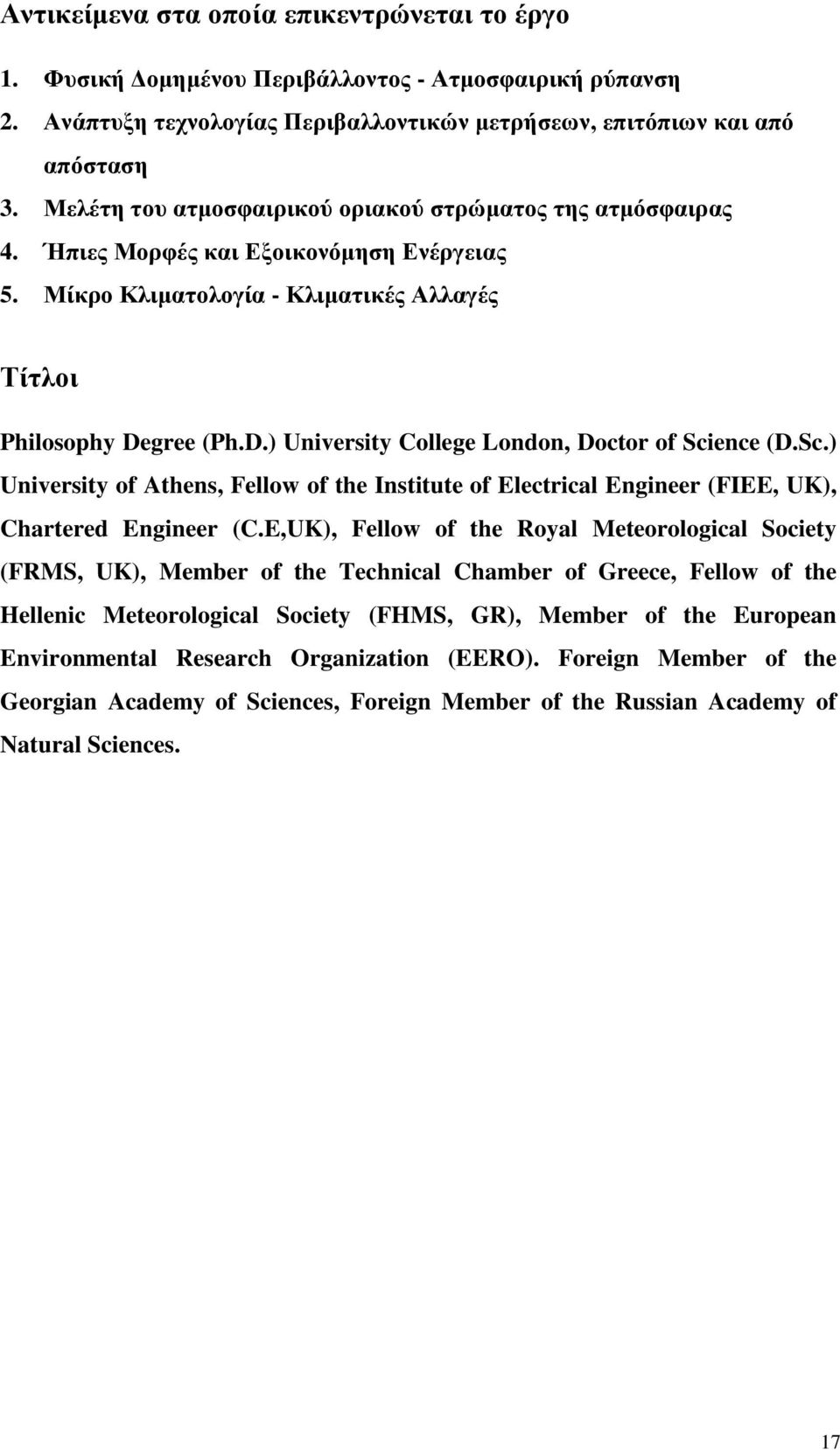 gree (Ph.D.) University College London, Doctor of Science (D.Sc.) University of Athens, Fellow of the Institute of Electrical Engineer (FIEE, UK), Chartered Engineer (C.