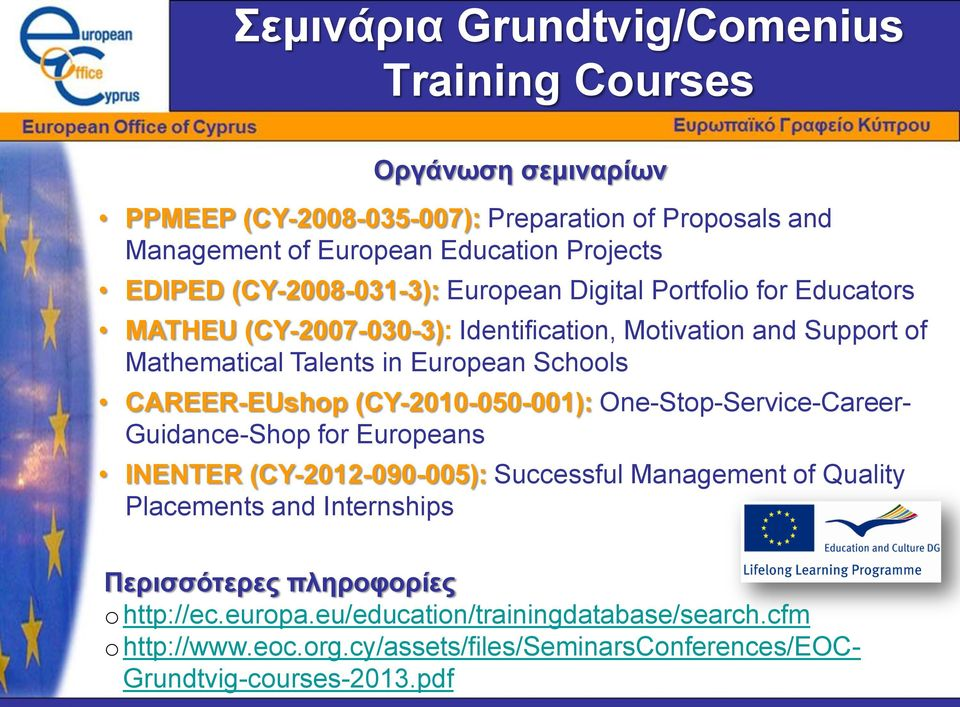 CAREER-EUshop (CY-2010-050-001): One-Stop-Service-Career- Guidance-Shop for Europeans INENTER (CY-2012-090-005): Successful Management of Quality Placements and