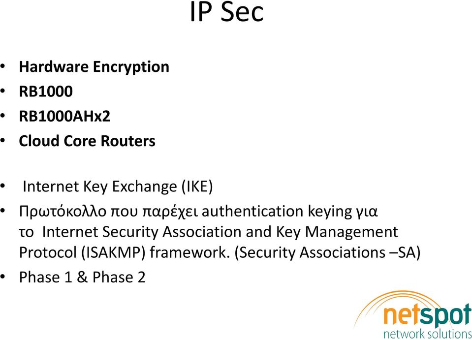 keying για το Internet Security Association and Key Management