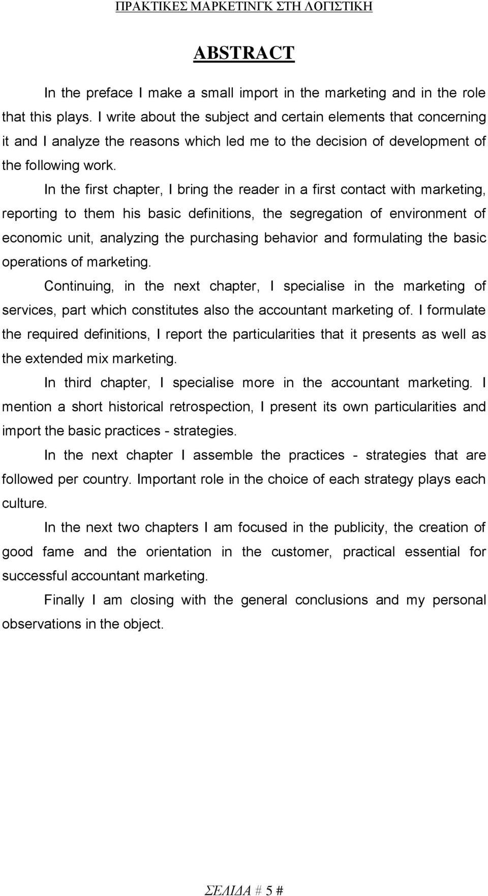 In the first chapter, I bring the reader in a first contact with marketing, reporting to them his basic definitions, the segregation of environment of economic unit, analyzing the purchasing behavior