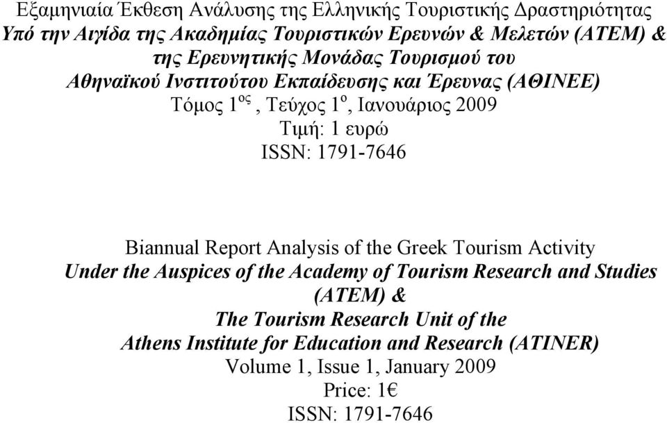 ISSN: 1791-7646 Biannual Report Analysis of the Greek Tourism Activity Under the Auspices of the Academy of Tourism Research and Studies