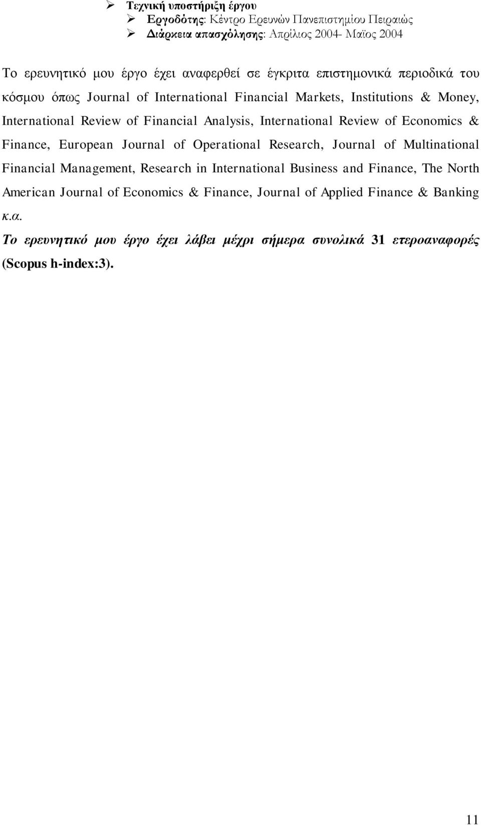 Economics & Finance, European Journal of Operational Research, Journal of Multinational Financial Management, Research in International Business and Finance, The North