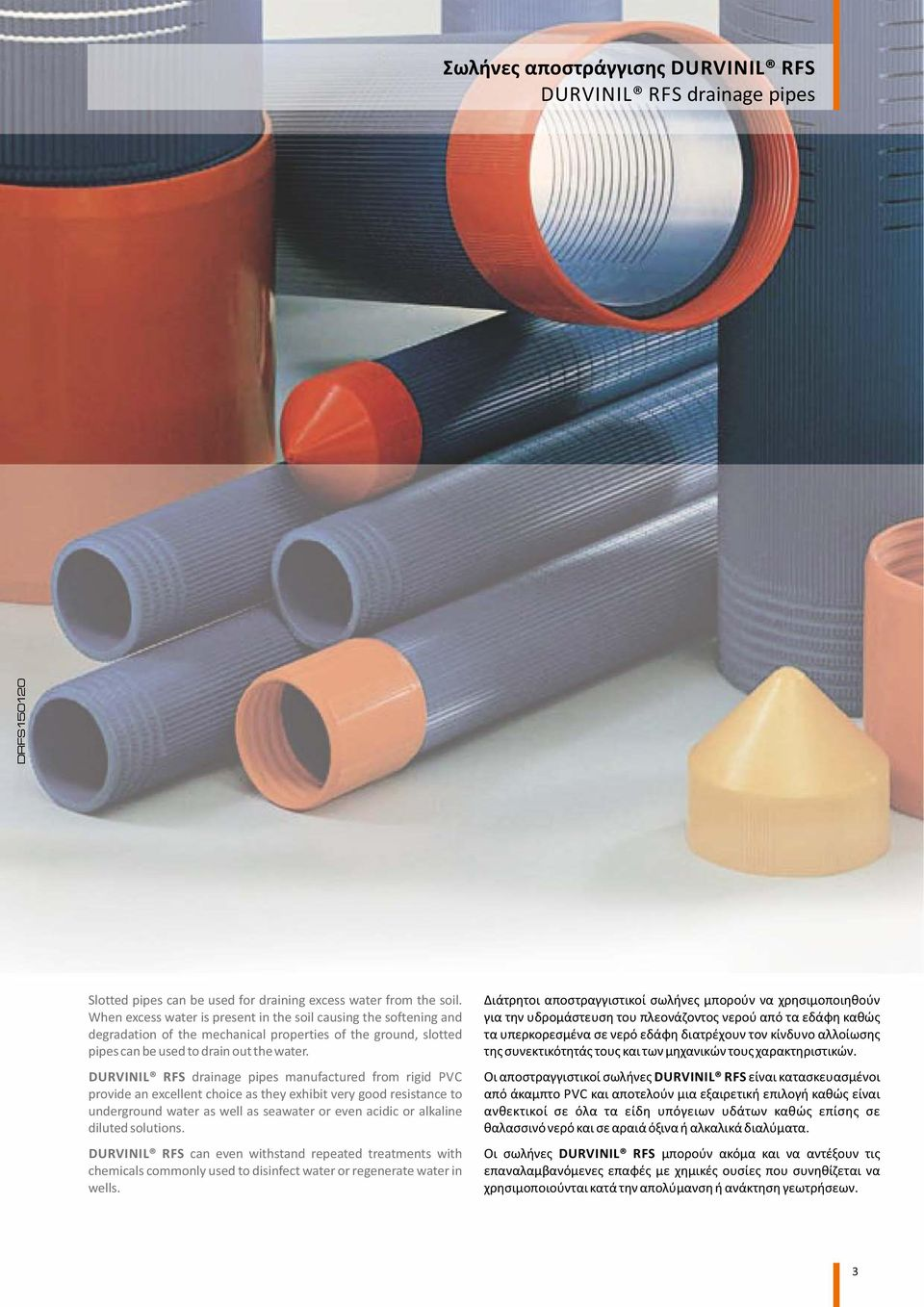 DURVINIL RFS drainage pipes manufactured from rigid PVC provide an excellent choice as they exhibit very good resistance to underground water as well as seawater or even acidic or alkaline diluted