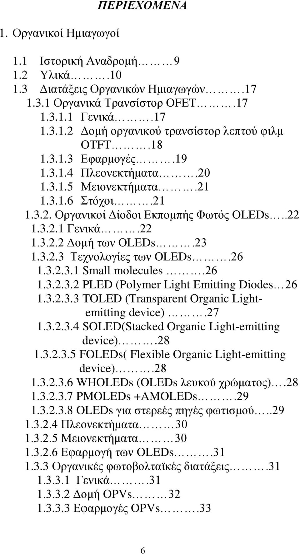 26 1.3.2.3.1 Small molecules.26 1.3.2.3.2 PLED (Polymer Light Emitting Diodes 26 1.3.2.3.3 TOLED (Transparent Organic Lightemitting device).27 1.3.2.3.4 SOLED(Stacked Organic Light-emitting device).