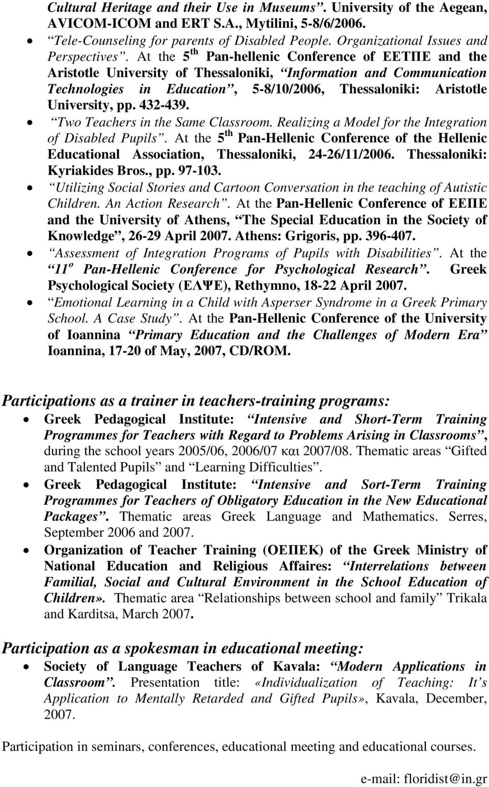 At the 5 th Pan-hellenic Conference of ΕΕΤΠΕ and the Aristotle University of Thessaloniki, Information and Communication Technologies in Education, 5-8/10/2006, Thessaloniki: Aristotle University, pp.