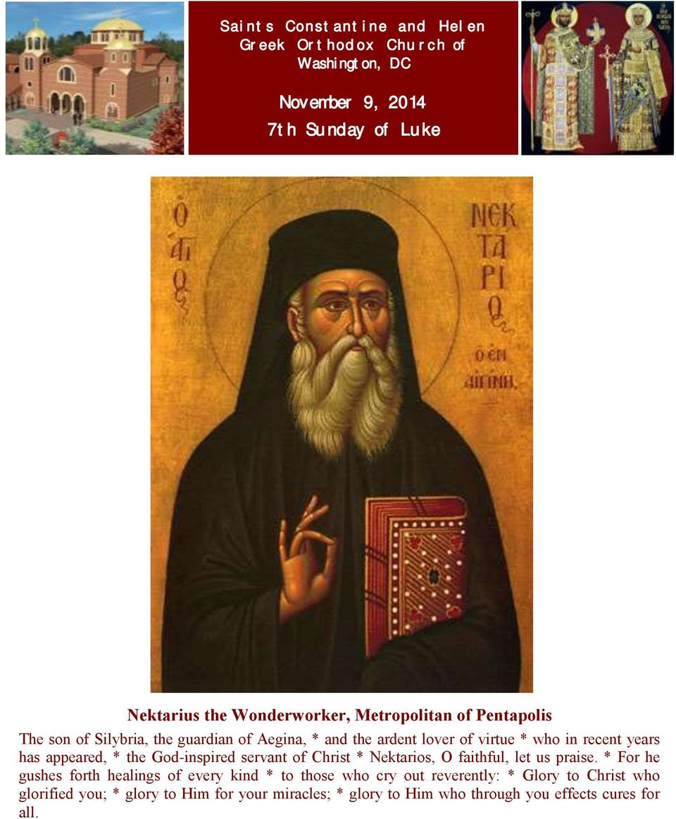 appeared, * the God-inspired servant of Christ * Nektarios, O faithful, let us praise.