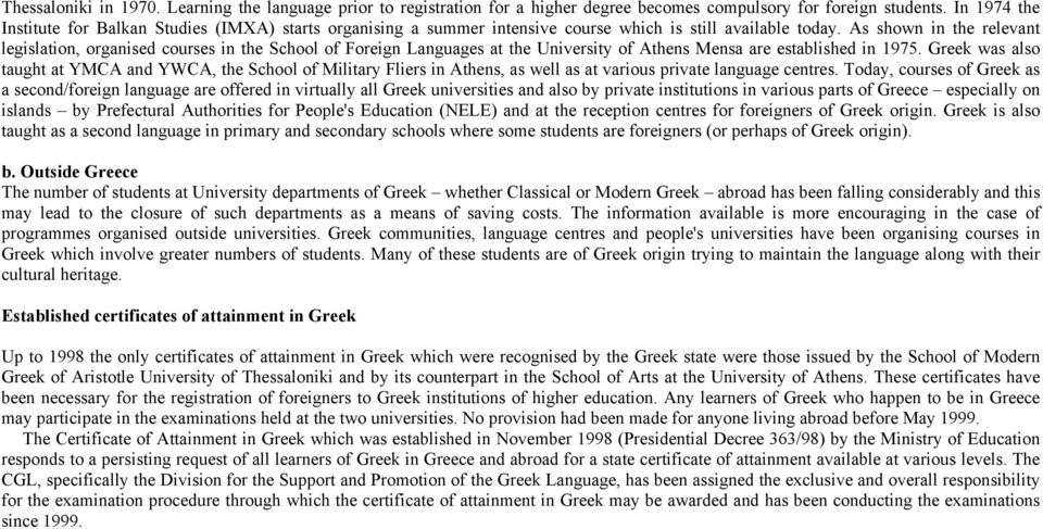 As shown in the relevant legislation, organised courses in the School of Foreign Languages at the University of Athens Mensa are established in 1975.
