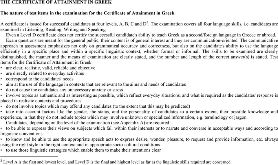 Even a Level D certificate does not certify the successful candidate's ability to teach Greek as a second/foreign language in Greece or abroad.