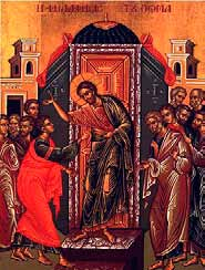 Annunciation Greek Orthodox Cathedral of New England Ἡ Ψηλάφησις τοῦ Ἀποστόλου Θωμᾶ The Touching of the Apostle Thomas Weekly Bulletin 19 April 2015 ΚΥΡΙΑΚΗ ΤΟΥ ΑΝΤΙΠΑΣΧΑ (ΘΩΜΑ) Upcoming Events