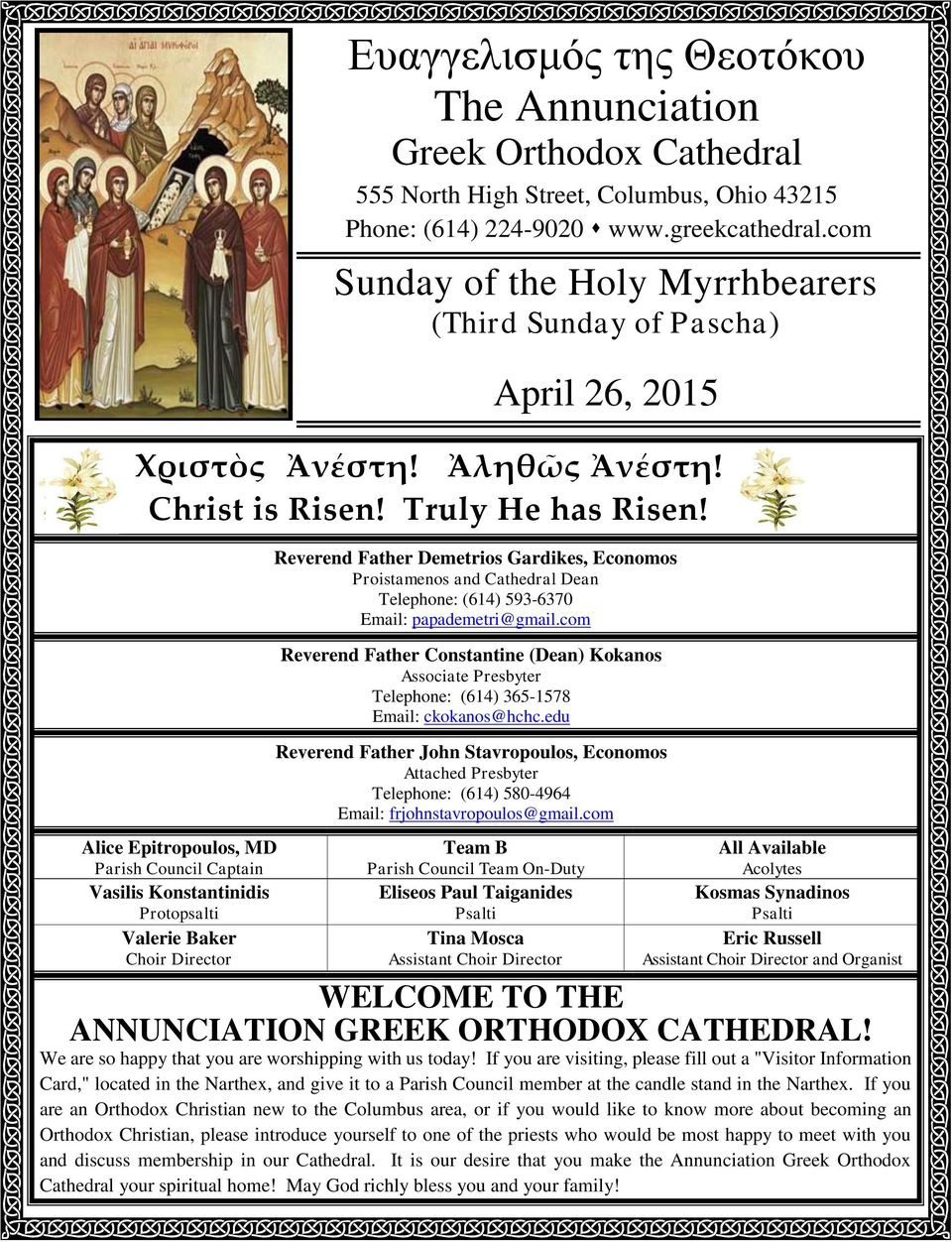 Alice Epitropoulos, MD Parish Council Captain Vasilis Konstantinidis Protopsalti Valerie Baker Choir Director Reverend Father Demetrios Gardikes, Economos Proistamenos and Cathedral Dean Telephone: