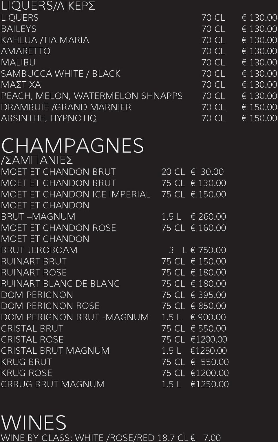 00 MOET ET CHANDON BRUT 75 CL 130.00 MOET ET CHANDON ICE IMPERIAL 75 CL 150.00 MOET ET CHANDON BRUT MAGNUM 1.5 L 260.00 MOET ET CHANDON ROSE 75 CL 160.00 MOET ET CHANDON BRUT JEROBOAM 3 L 750.