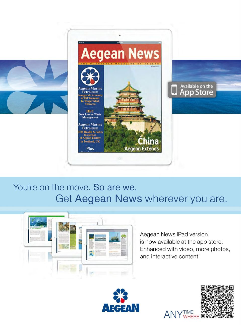 Aegean News ipad version is now available at the