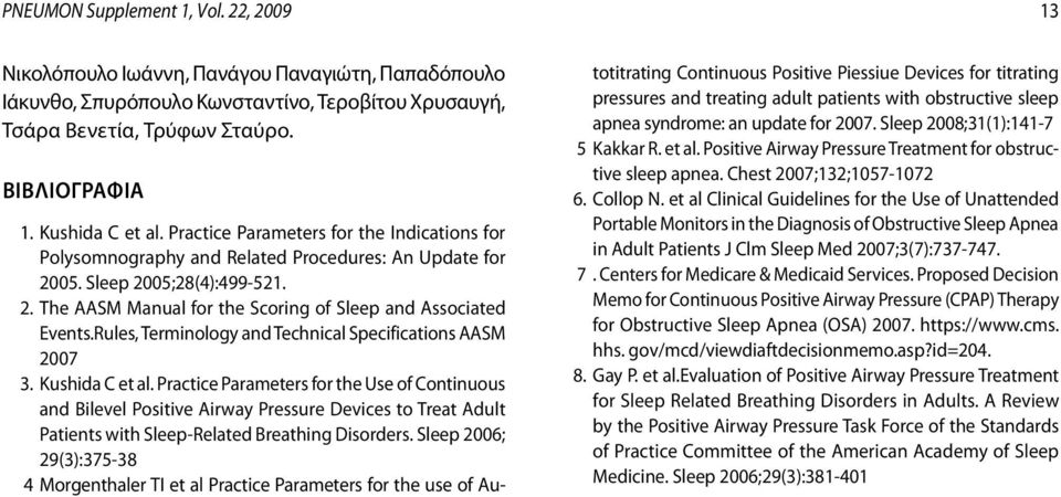Rules, Terminology and Technical Specifications AASM 2007 3. Kushida C et al.