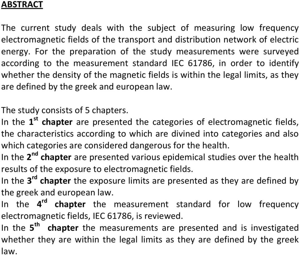limits, as they are defined by the greek and european law. The study consists of 5 chapters.