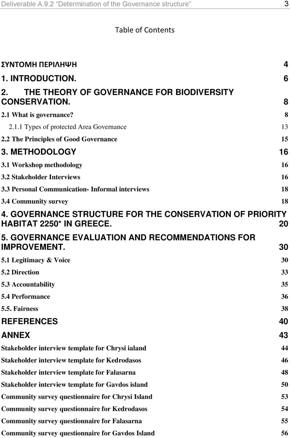 3 Personal Communication- Informal interviews 18 3.4 Community survey 18 4. GOVERNANCE STRUCTURE FOR THE CONSERVATION OF PRIORITY HABITAT 2250* IN GREECE. 20 5.