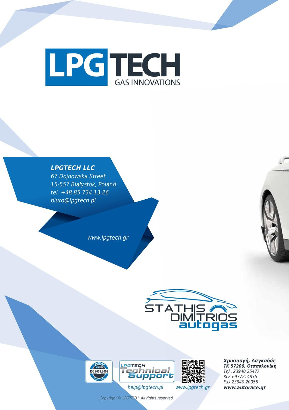 pl Copyright LPGTECH. All rights reserved. www.lpgtech.