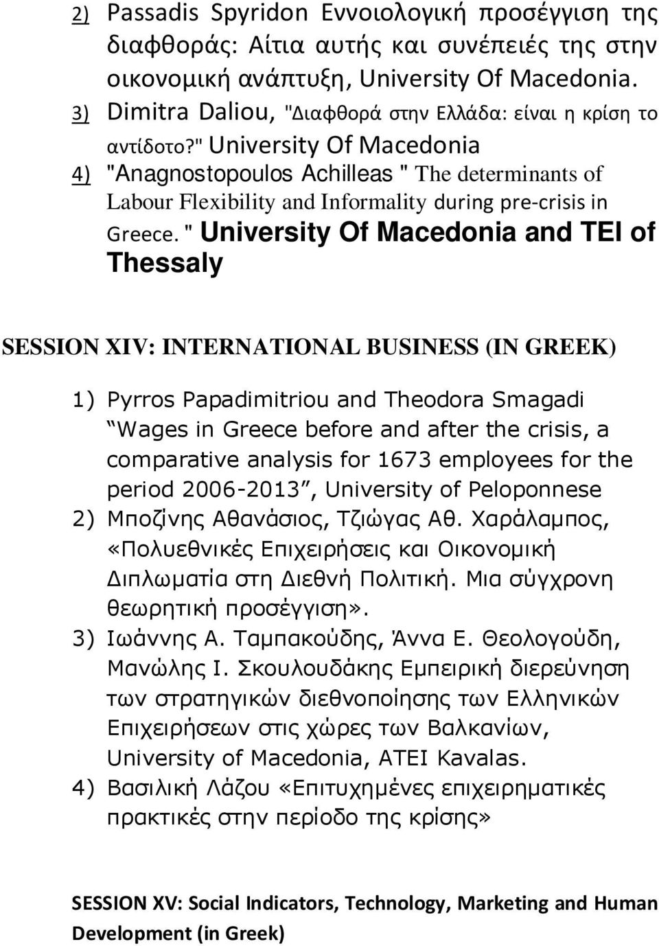 """ University Of Macedonia 4) ""Anagnostopoulos Achilleas "" The determinants of Labour Flexibility and Informality during pre-crisis in Greece."