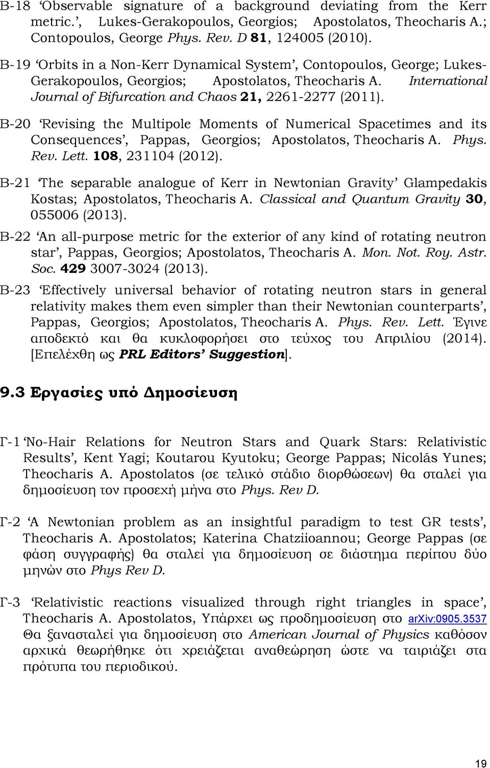 B-20 Revising the Multipole Moments of Numerical Spacetimes and its Consequences, Pappas, Georgios; Apostolatos, Theocharis A. Phys. Rev. Lett. 108, 231104 (2012).
