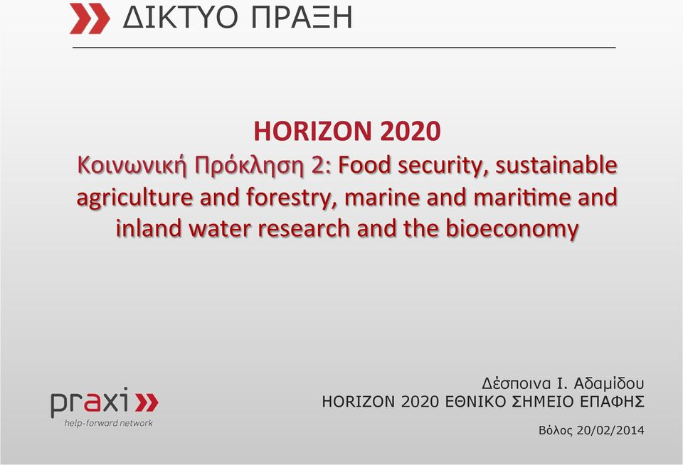 maridme and inland water research and the bioeconomy