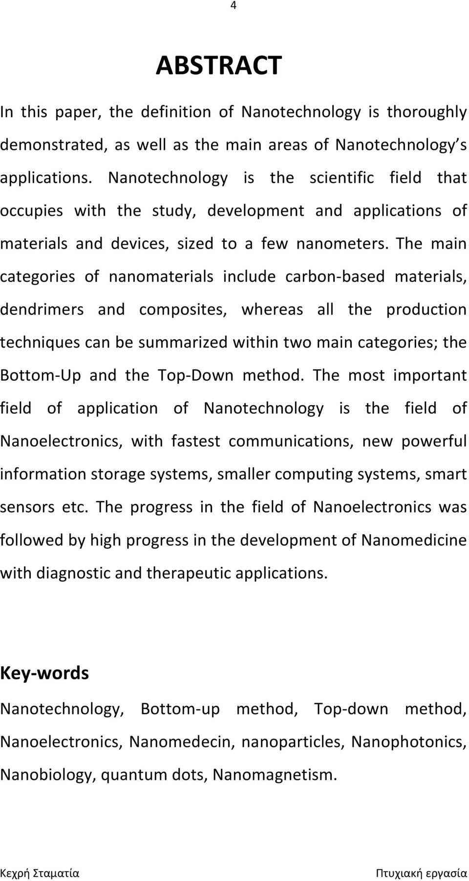 The main categories of nanomaterials include carbon-based materials, dendrimers and composites, whereas all the production techniques can be summarized within two main categories; the Bottom-Up and