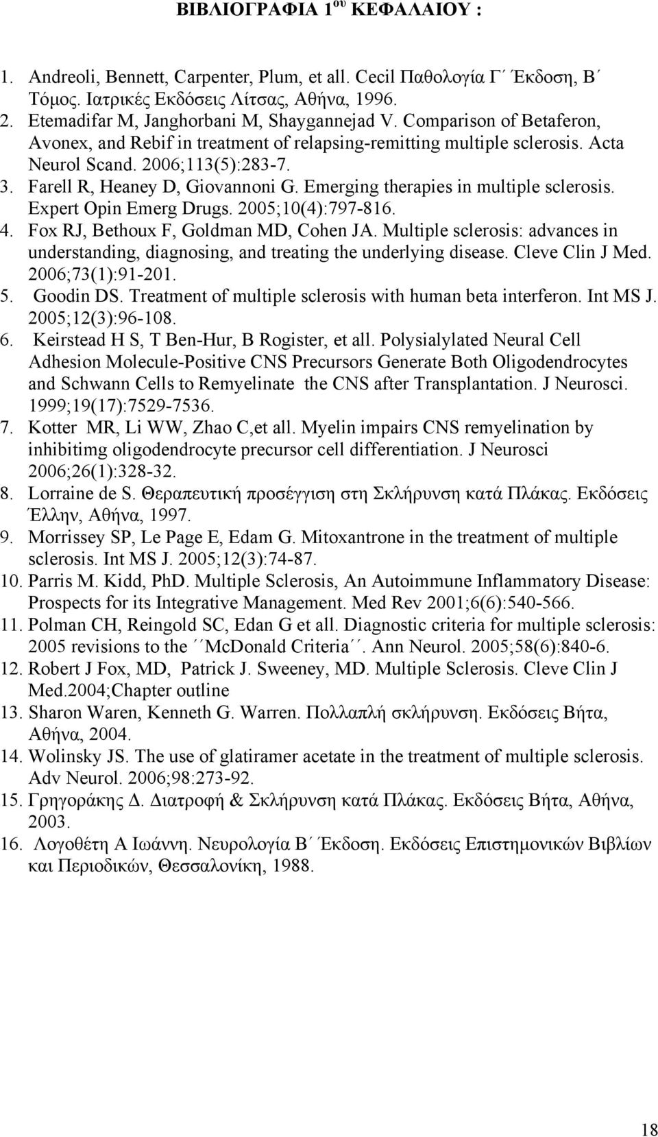 Emerging therapies in multiple sclerosis. Expert Opin Emerg Drugs. 2005;10(4):797-816. 4. Fox RJ, Bethoux F, Goldman MD, Cohen JA.