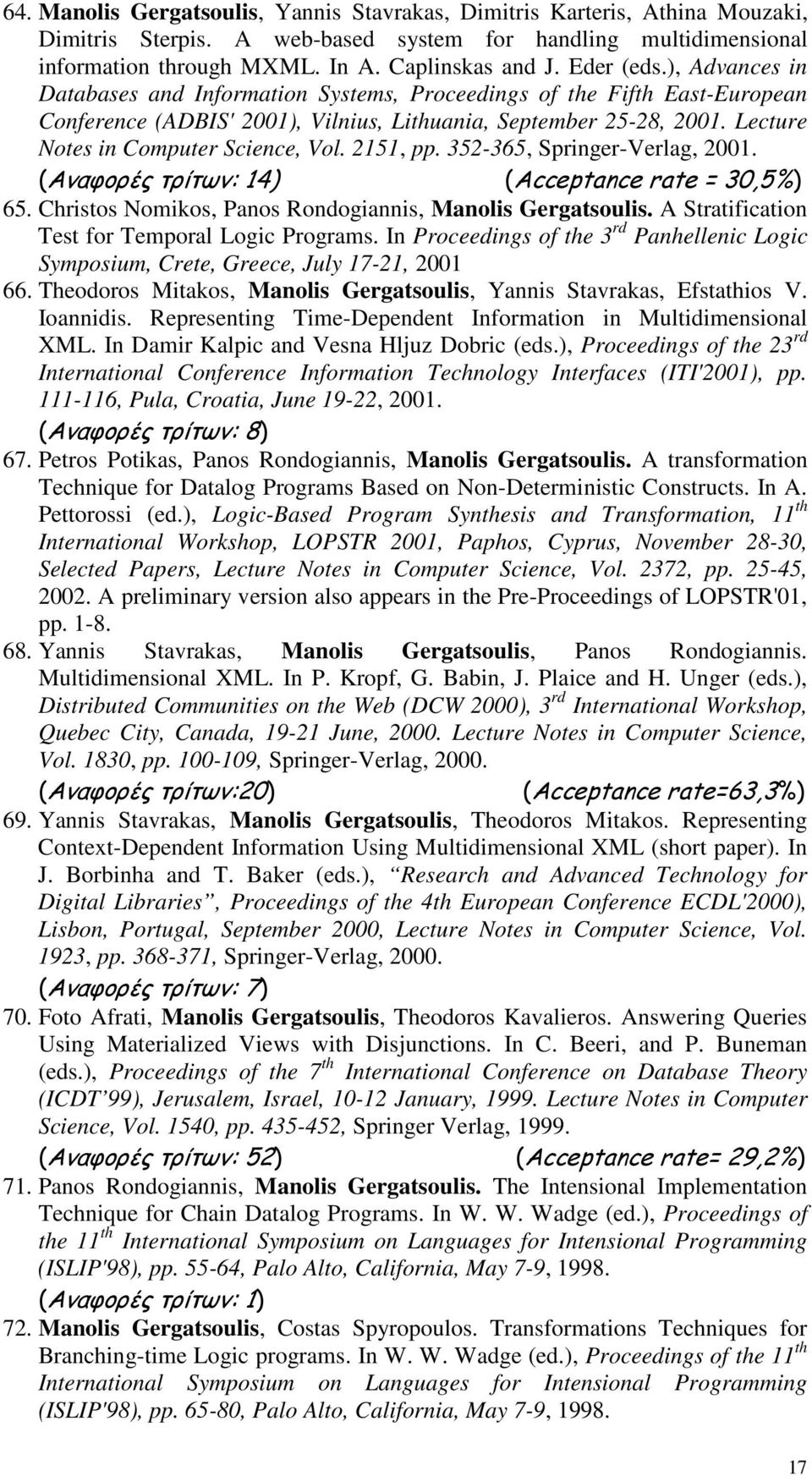 Lecture Notes in Computer Science, Vol. 2151, pp. 352-365, Springer-Verlag, 2001. (Αναφορές τρίτων: 14) (Acceptance rate = 30,5%) 65. Christos Nomikos, Panos Rondogiannis, Manolis Gergatsoulis.