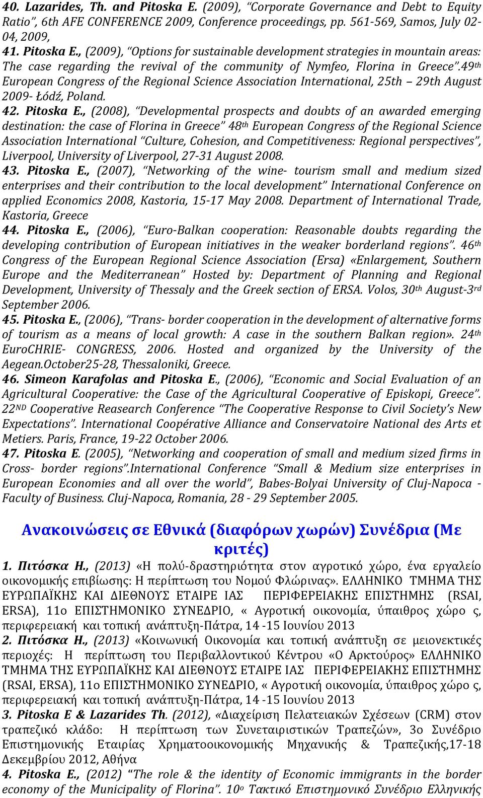 , (2008), Developmental prospects and doubts of an awarded emerging destination: the case of Florina in Greece 48 th European Congress of the Regional Science Association International Culture,