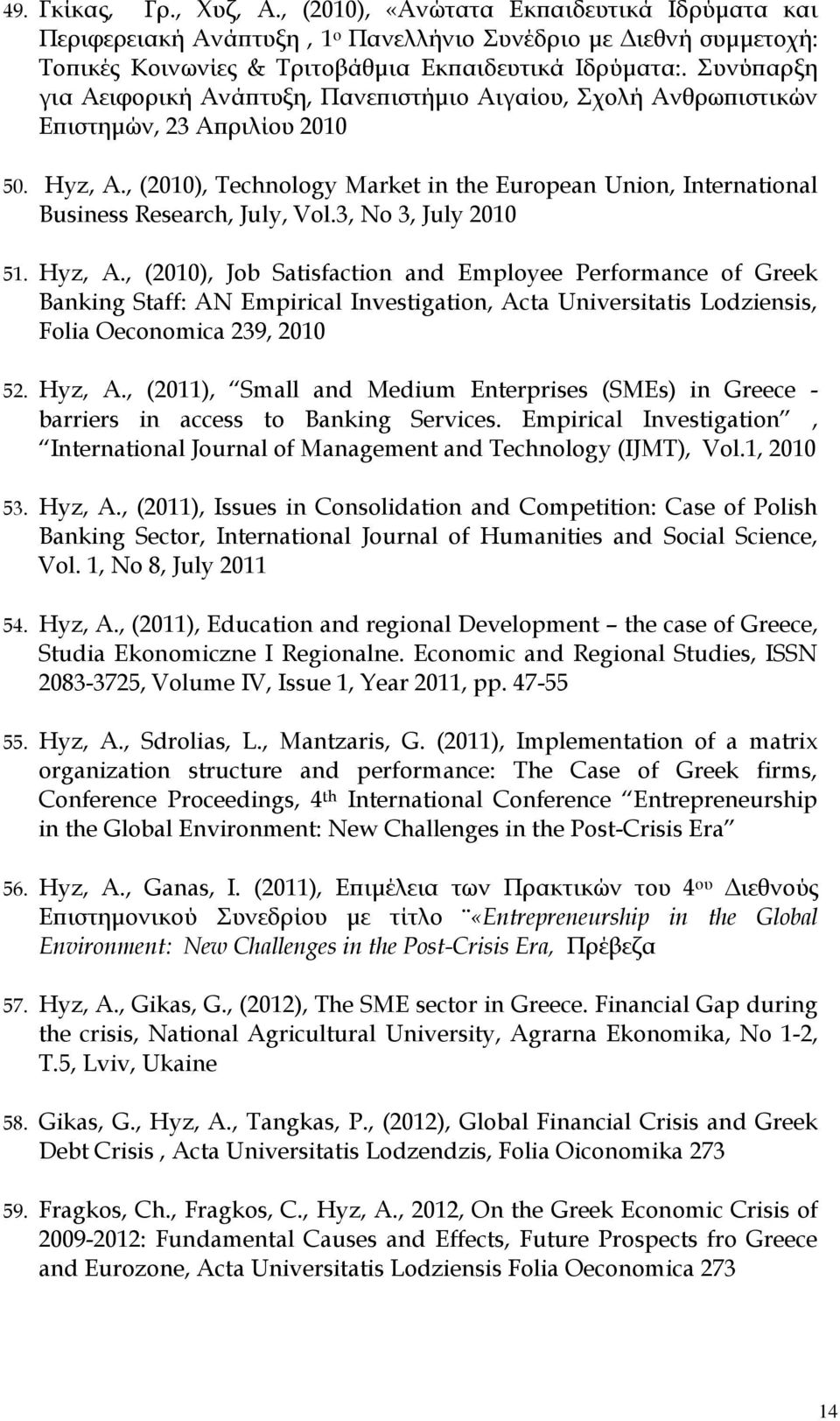 , (2010), Technology Market in the European Union, International Business Research, July, Vol.3, No 3, July 2010 51. Hyz, A.