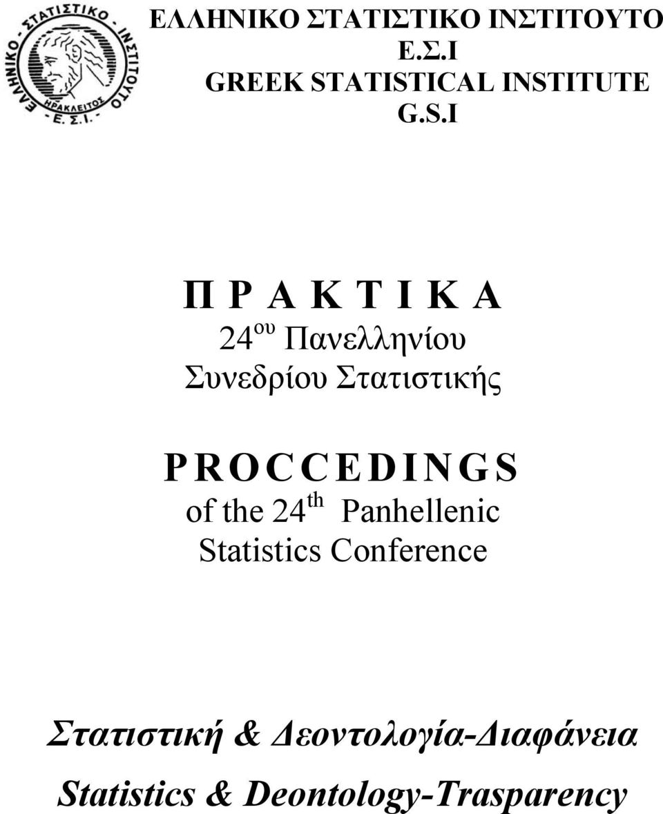 PROCCEDINGS of the 4 th Panhellenic Statistics Conference