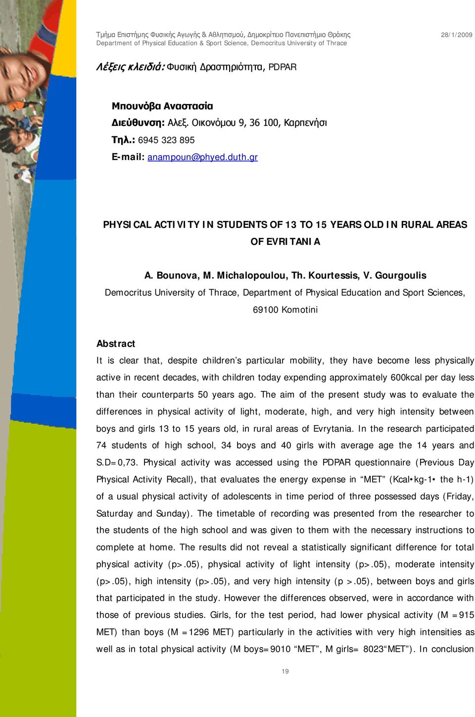 Gourgoulis Democritus University of Thrace, Department of Physical Education and Sport Sciences, 69100 Komotini Abstract It is clear that, despite children s particular mobility, they have become