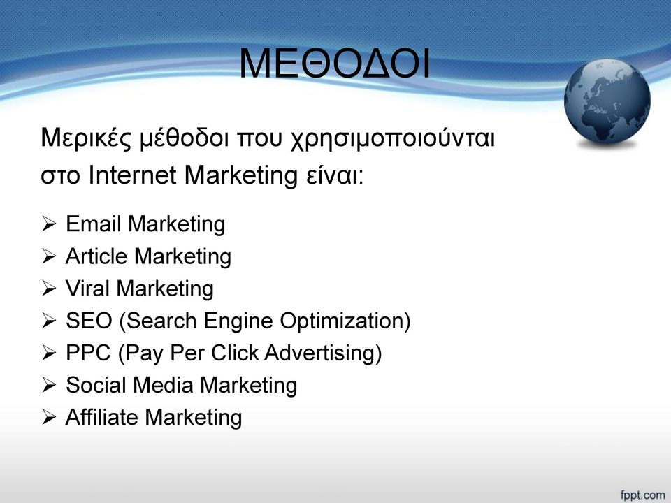 Marketing SEO (Search Engine Optimization) PPC (Pay Per