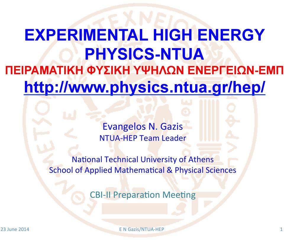 Gazis NTUA- HEP Team Leader NaBonal Technical University of Athens School