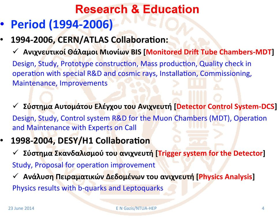 DCS] Design, Study, Control system R&D for the Muon Chambers (MDT), OperaBon and Maintenance with Experts on Call 1998-2004, DESY/H1 Collabora=on ü Σύστημα Σκανδαλισμού του ανιχνευτή [Trigger